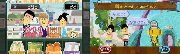 In Kiki Trick, players use auditory clues to complete minigames.