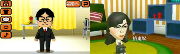 Tomodachi Collection lets players customize a Mii (left) and the apartment it lives in (right).